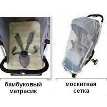 Бамбуковый матрасик и москитка - 200 грн